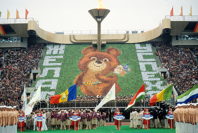 The stadium was the chief venue for the 1980 Summer Olympics, the spectator capacity being 103,000 at that time