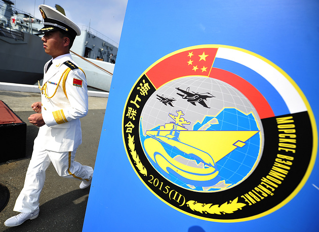 Chinese and Russian navies are gearing up for the second phase of a joint naval exercise Joint Sea 2015