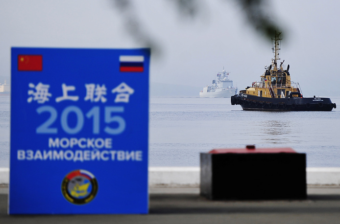 Seven Chinese naval ships led by Shenyang destroyer arrived on Thursday at Vladivostok