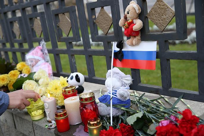 Russian Embassy in Minsk, Belarus