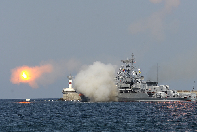 The Ladny missile frigate