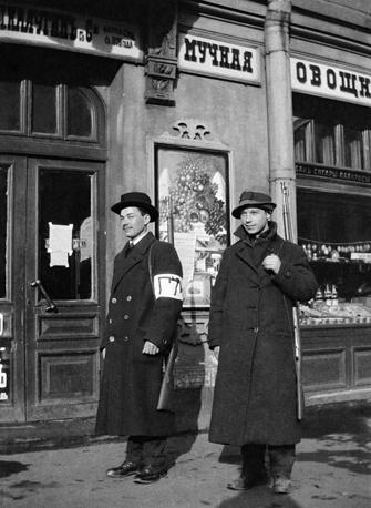 City police in Petrograd, 1917