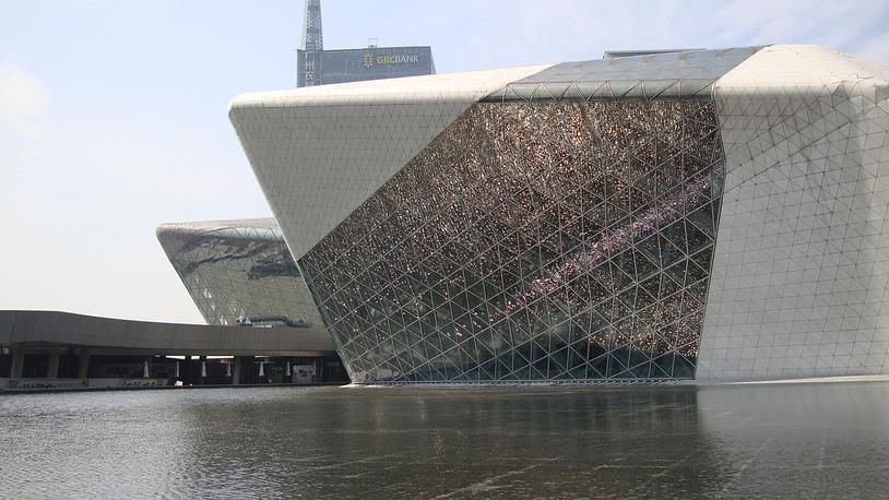 Guangzhou Opera House in China