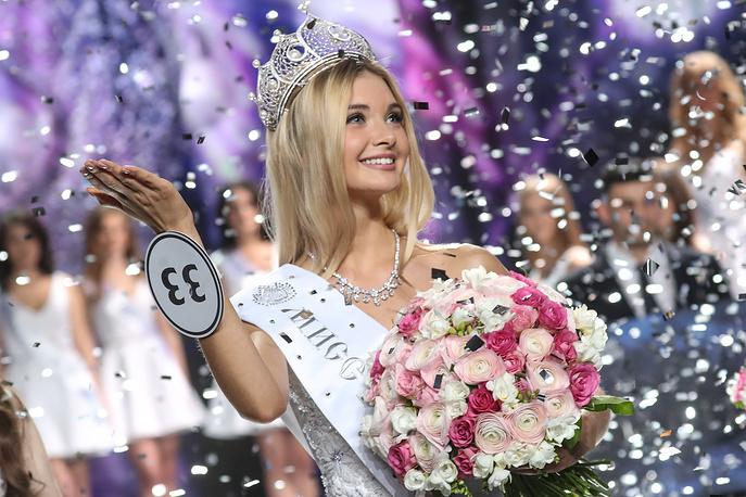 Miss Russia 2017 Polina Popova