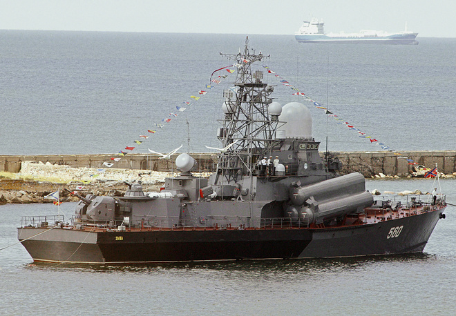 Small missile ship Zyb