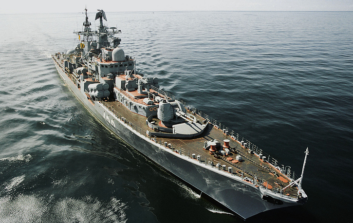 Guided missile destroyer Bespokoynyi