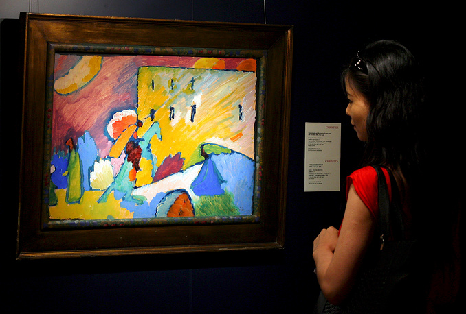 "Wassily Kandinsky's ""Sketch for Improvisation number 3"" (1909) was sold for $21,1 million at Christie's auction in 2013"