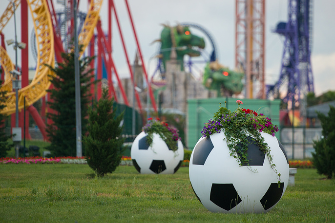 Park in Sochi, one of the host cities for the 2017 FIFA Confederations Cup