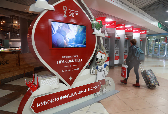 Wolf Zabivaka, the official mascot of the 2018 FIFA World Cup, at Sheremetyevo International Airport in Moscow