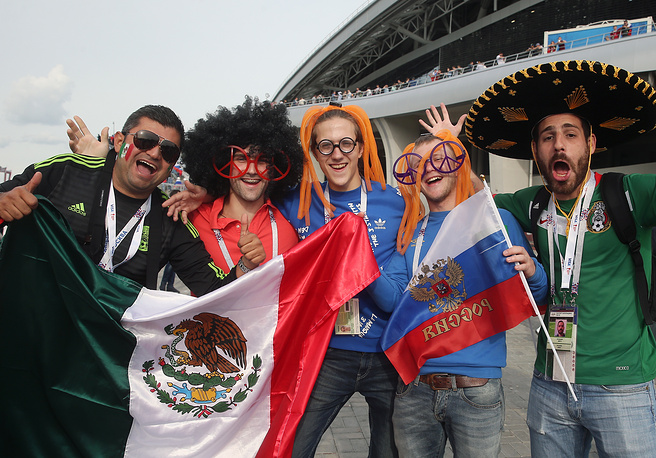 Fans of Mexico and Russia at Kazan Arena Stadium