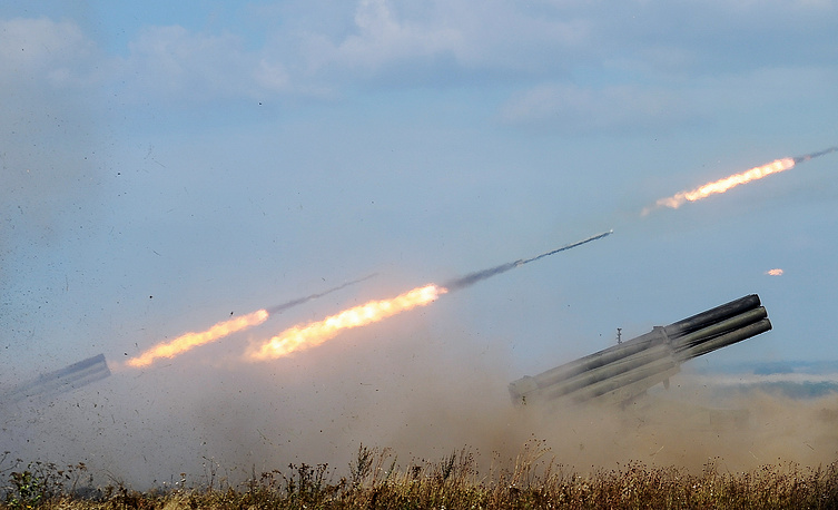 Uragan multiple rocket launcher system