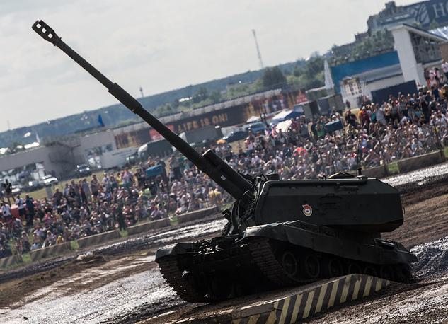 Msta-S self-propelled howitzer
