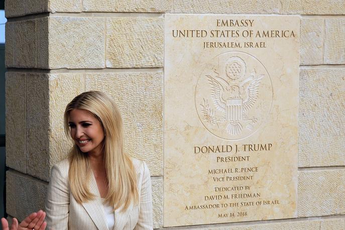 US President Donald Trump's daughter Ivanka Trump