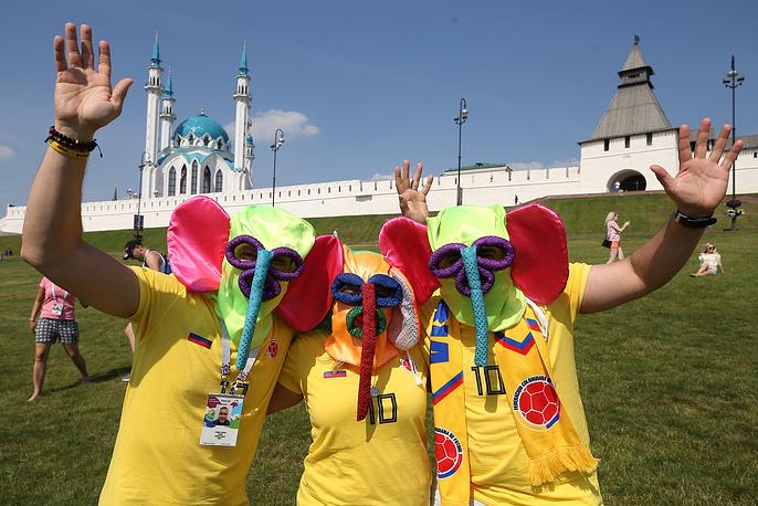 Colombia's supporters wearing masks in Kazan