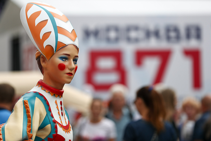 Celebrations marking Moscow's 871st birthday