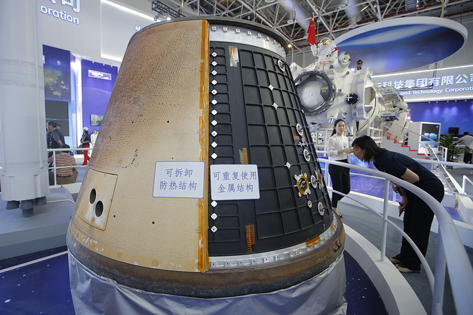 A model of a Chinese re-entry module of the new-generation manned spaceship