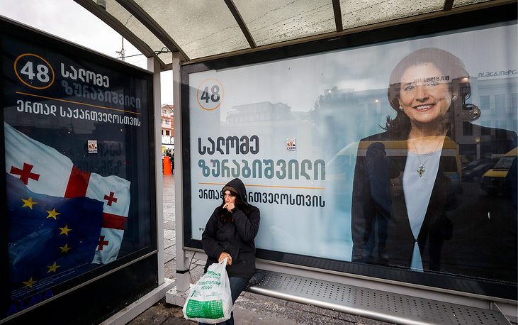 A poster promoting presidential candidate Salome Zurabishvili, 2018