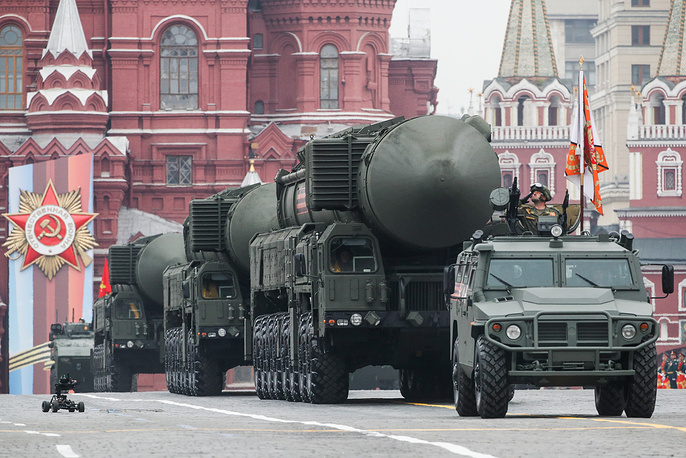 RS-24 Yars mobile intercontinental ballistic missile systems