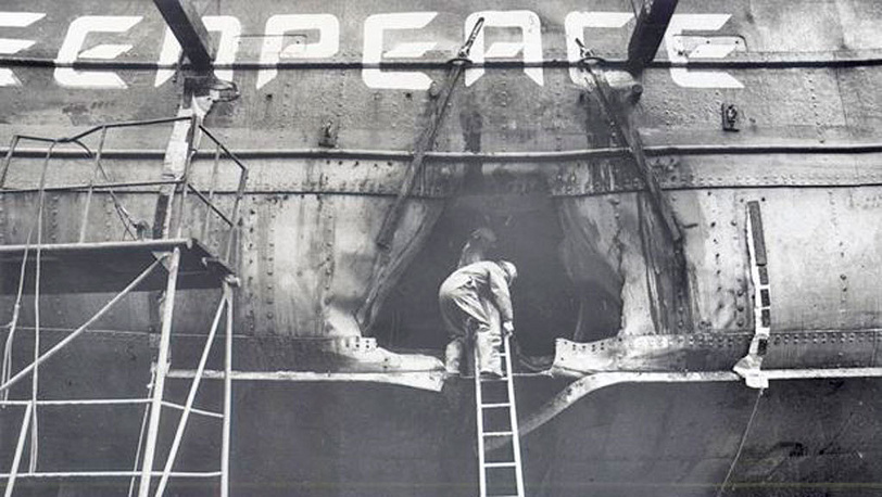 Hull breach where one of the mines exploded,1985