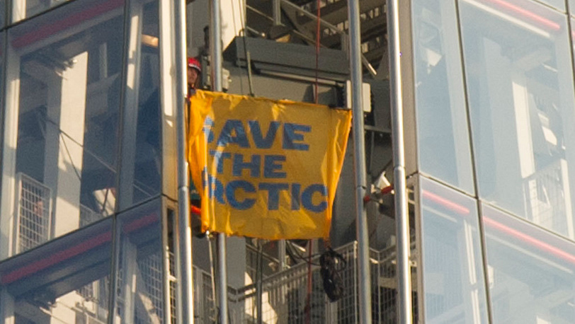 One of six female activists on the top of The Shard (310 meters),London, 2013