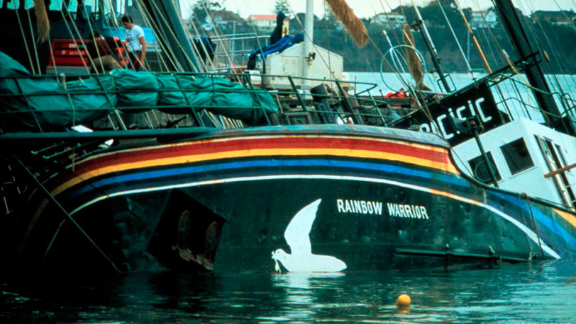 Rainbow Warrior vessel after detonation,1985