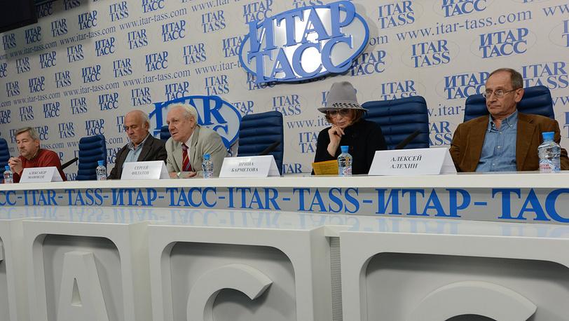 Пресс-центр ИТАР-ТАСС