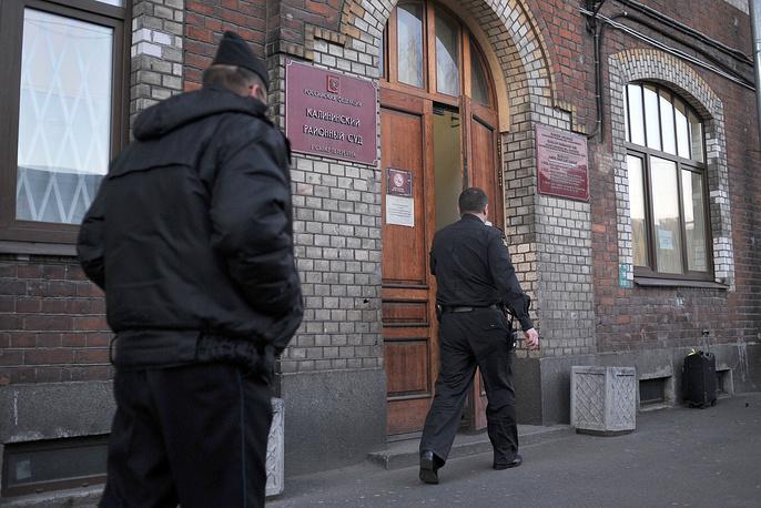 Калининский районный суд Санкт-Петербурга.