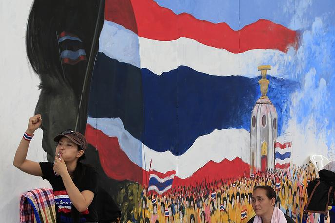 Антиправительственные акции в Таиланде