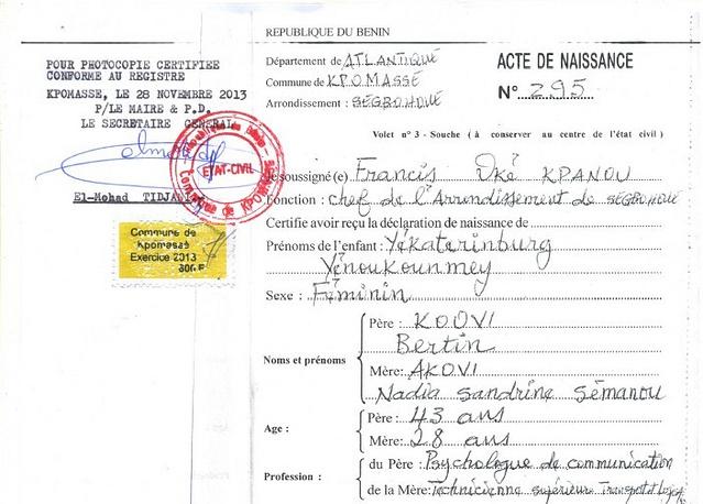 Свидетельство о рождении Екатеринбург Енукунми