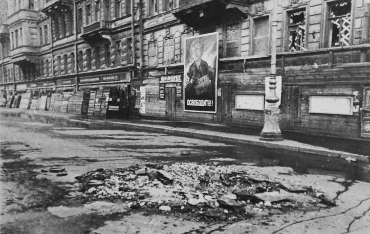 Конногвардейский  бульвар. Попадание бомбы  мелкого калибра на мостовую. 1943 г.