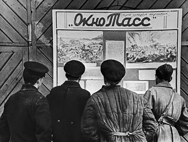Великая Отечественная война.1941 г.
