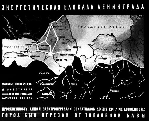 Карта энергетической блокады Ленинграда.
