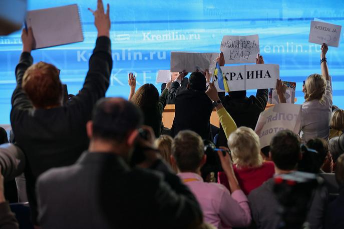 Журналисты во время пресс-конференции президента России Владимира Путина