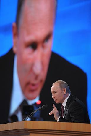 Во время пресс-конференции президента России Владимира Путина