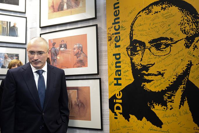 Бывший глава нефтяного концерна ЮКОС Михаил Ходорковский перед началом пресс-конференции в Музее Берлинской стены