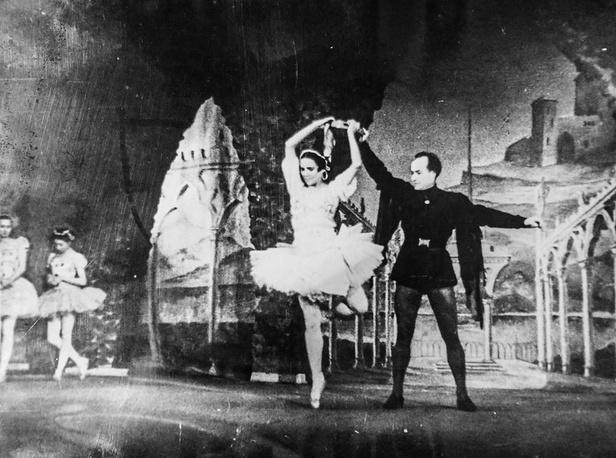 """Сцена  из балета """"Эсмеральда"""", 1942 г."""
