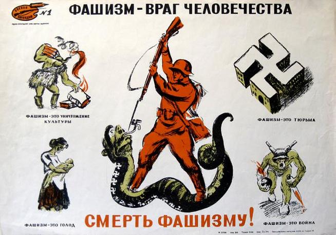 """Агитационный плакат """"Боевой карандаш"""""""