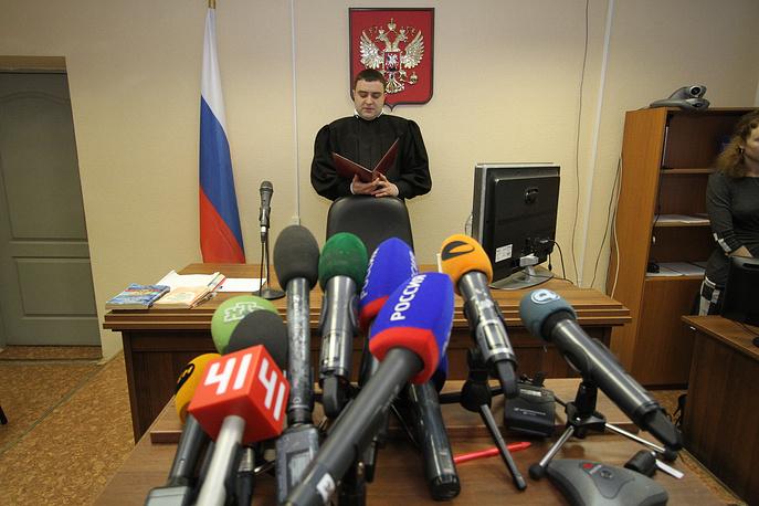9 января 2014 года. Судья Александр Тараненко оглашает приговор Аксане Пановой