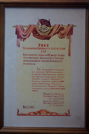Архивные документы на выставке, приуроченной к 80-летию Свердловской области