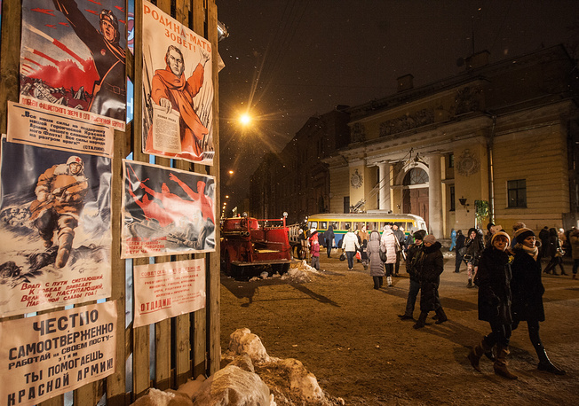"""Культурный проект """"Улица Жизни"""", посвященный 70-й годовщине освобождения Ленинграда от фашистской блокады."""