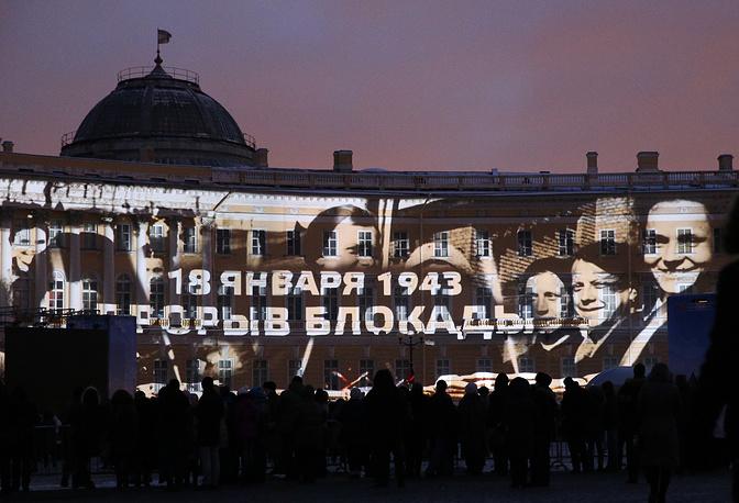 Инсталляция, посвященная 70-летию снятия блокады Ленинграда, на Дворцовой площади.