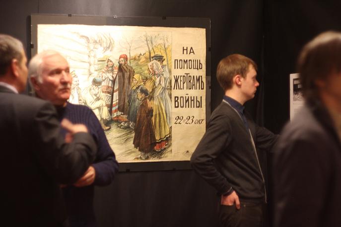 """На выставке """"Первая мировая: война и мир"""" в Доме Метенкова"""