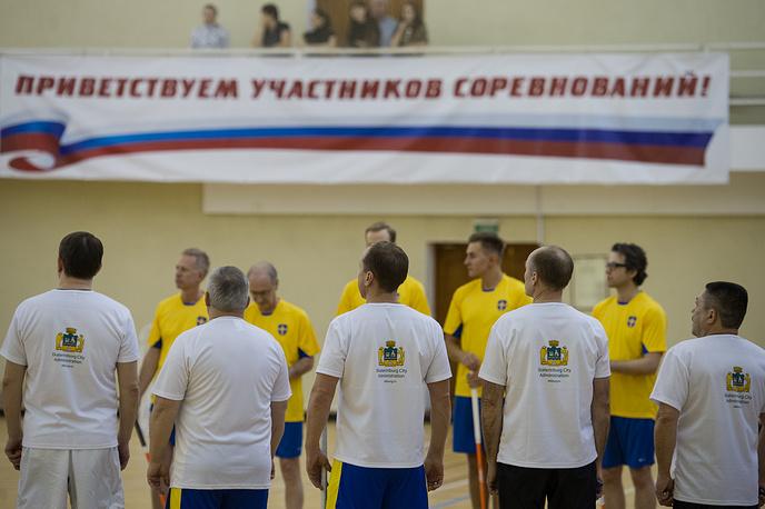 Приветствие команд перед началом матча