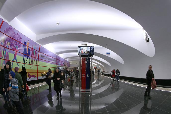 "Станция ""Битцевский парк"""