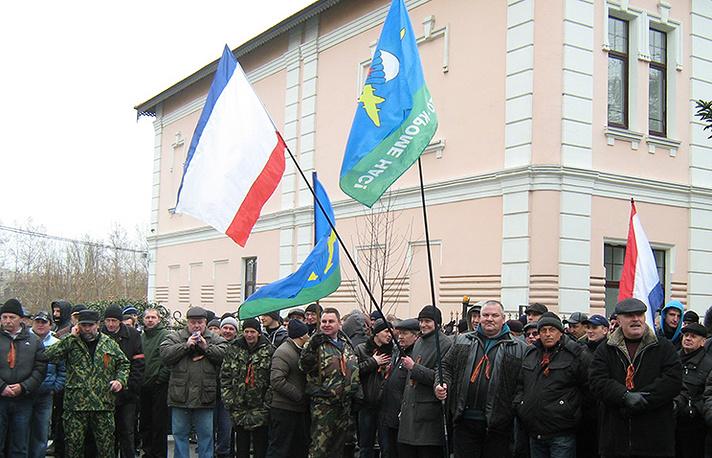 Митинг у представительства президента Украины в Крыму