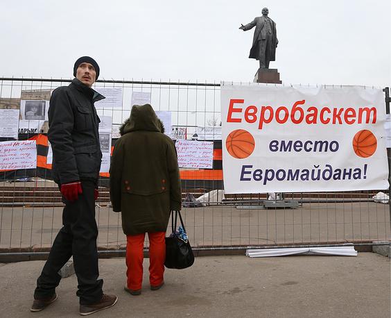 У памятника Ленину на площади Свободы