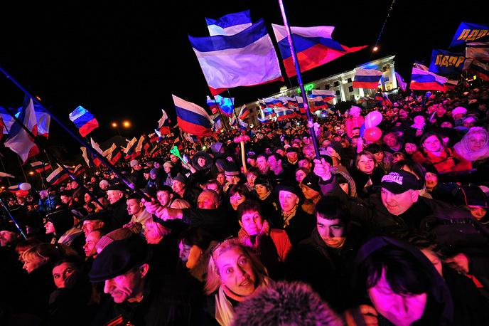 Праздничный концерт в Симферополе