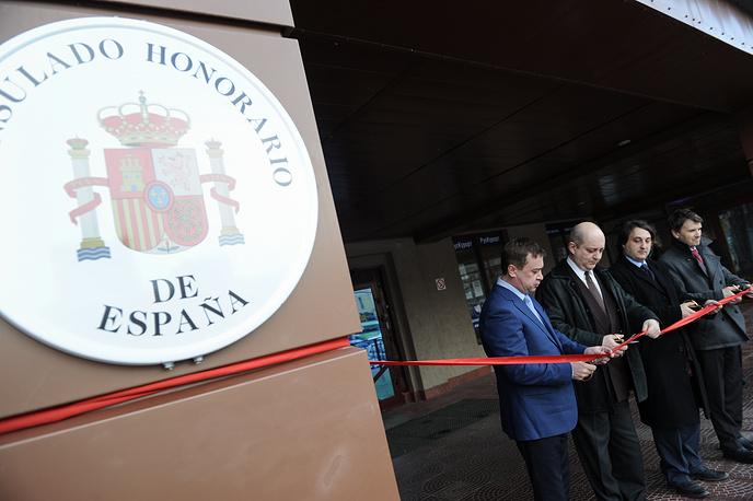 На церемонии открытия почетного консульства Испании в Екатеринбурге