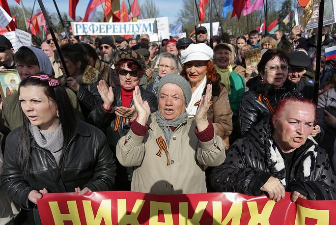 Одесса,6 апреля 2014 года