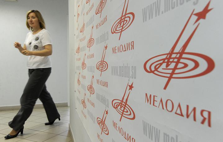 """Офис фирмы """"Мелодия"""" в Москве"""